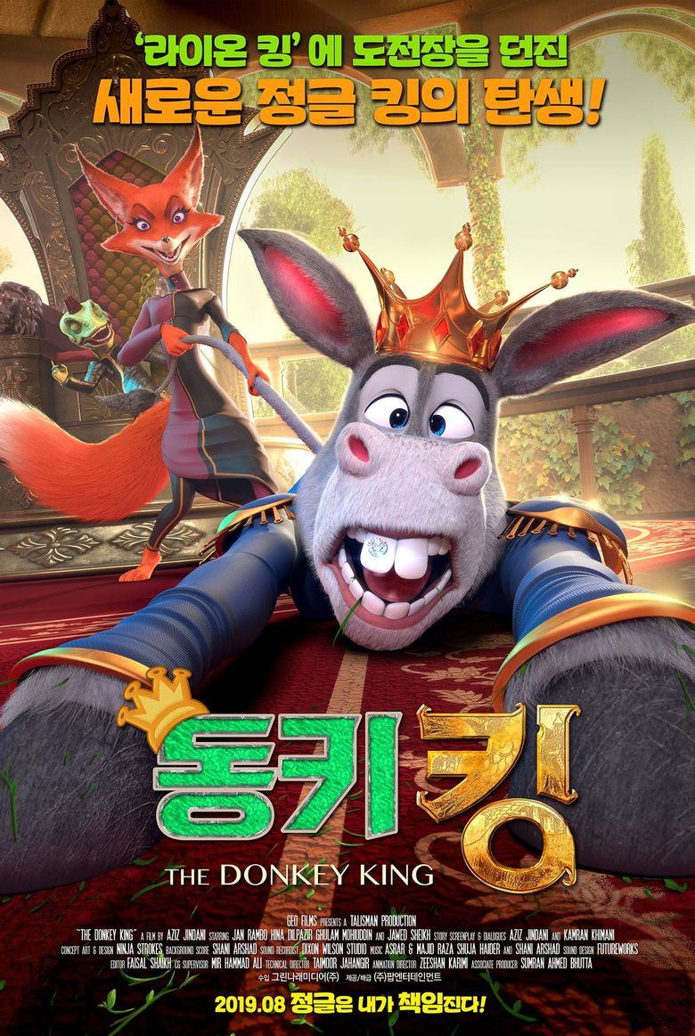 The Donkey King (2018) New Rips Urdu 720p HDTV x264 Download