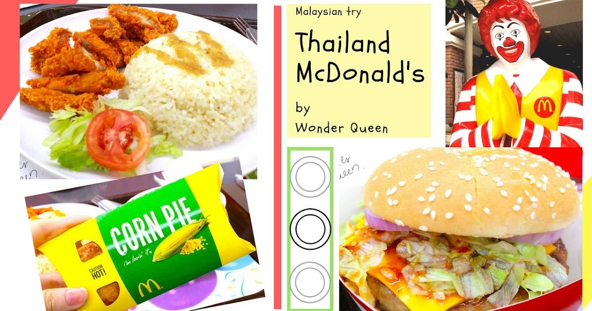 【曼谷必吃】泰國麥當勞真的那麼好吃嗎?臺灣,馬來西亞都沒有喔!THAILAND MCDONALD'S TASTE TEST! Really that YUMMY ...