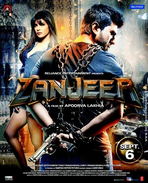 الفيلم الهندي Zanjeer - مدبلج للعربية كامل