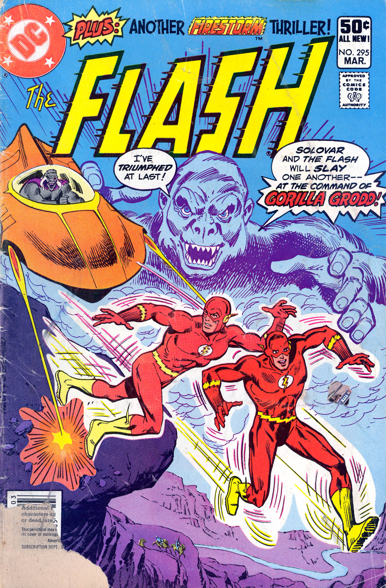 The Flash (1959) 295 Page 1