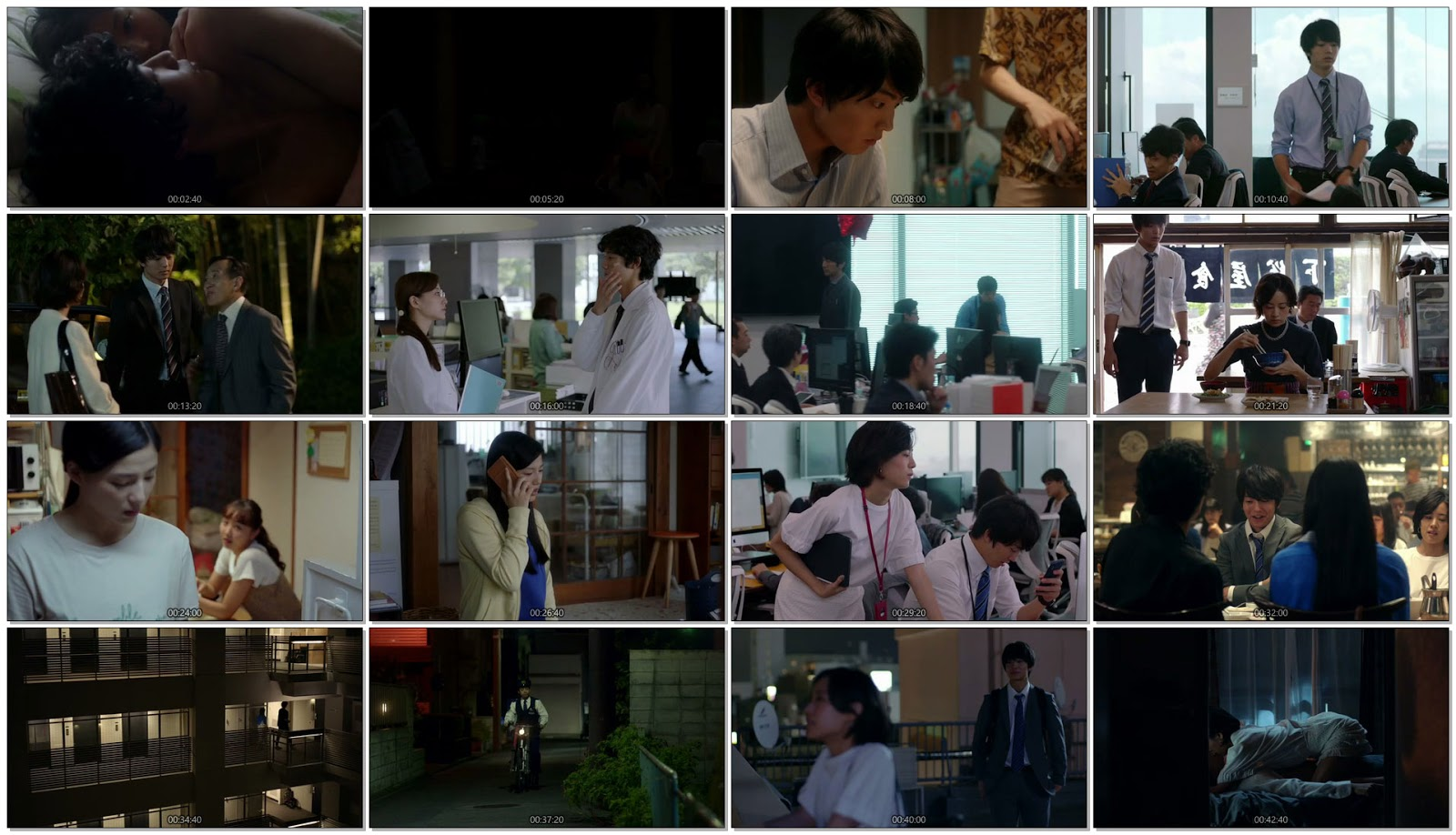 Tokyo Love Story 2020 - Episode 2