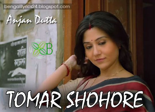 Tomar Shohore -Shaheb Bibi Golaam, Anjan Dutta