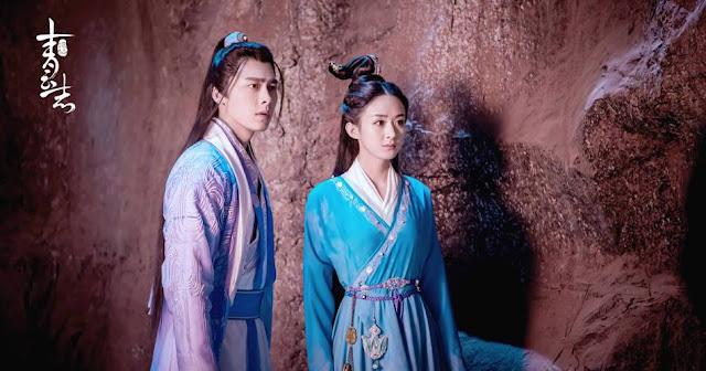2016 fantasy wuxia Chusen starring Li Yi Feng and Zanilia Zhao Li Ying