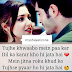 Best Romantic Shayari in Love with Image