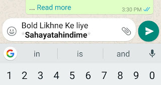 WhatsApp-Secrate-Features-and-tricks