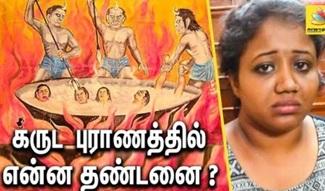 Annasamy Astrologer Interview | Garuda Purana for Abirami