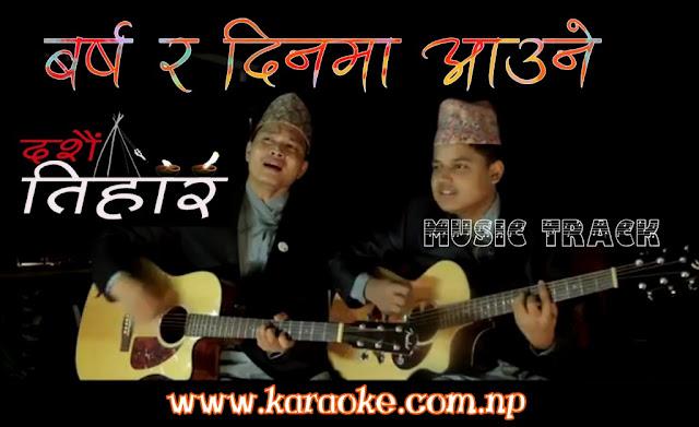 Barsha ra Dinma Aaune Dashain ra Tihar by Binod Gurung and Kiran Gajmer