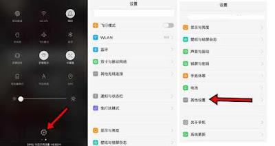 letak menu bahasa di HP OPPO