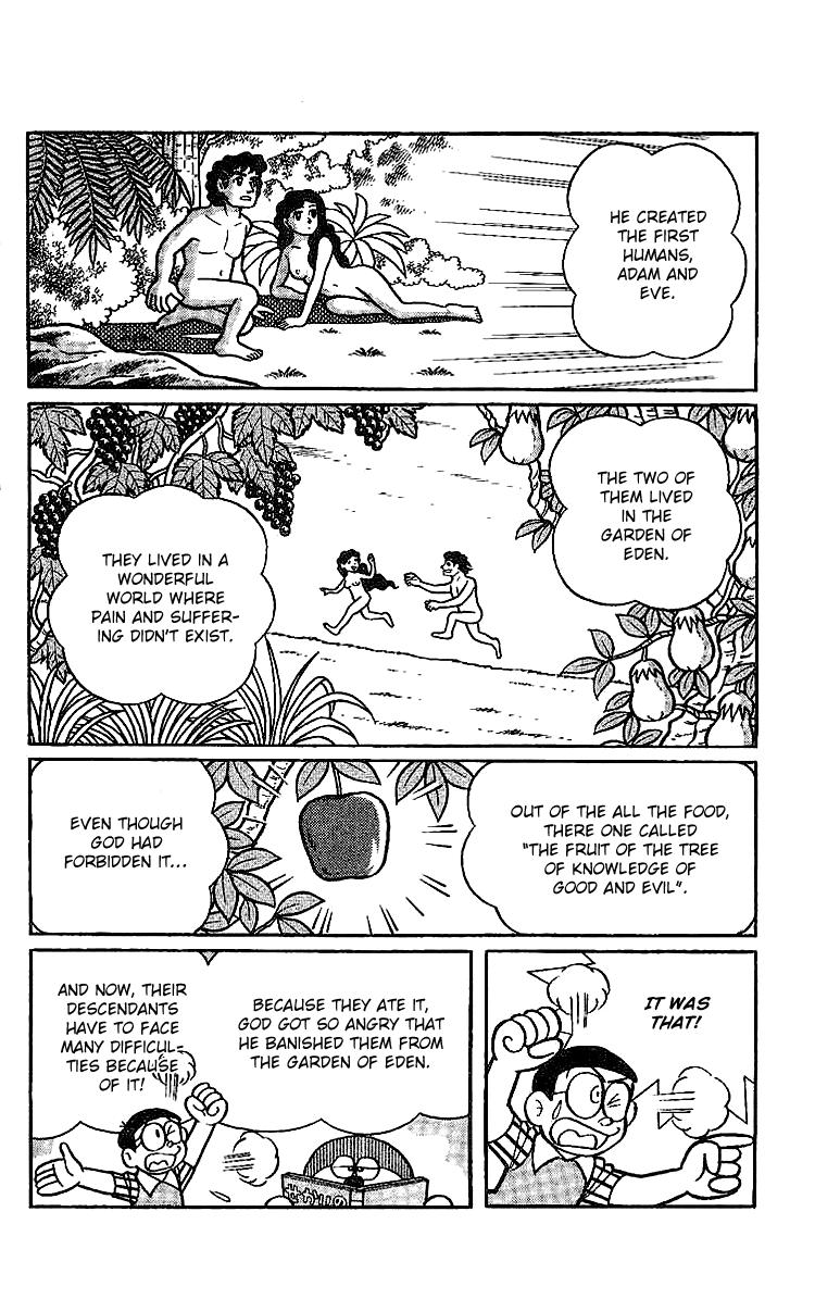Daichohen Doraemon Vol 015_001 page 6