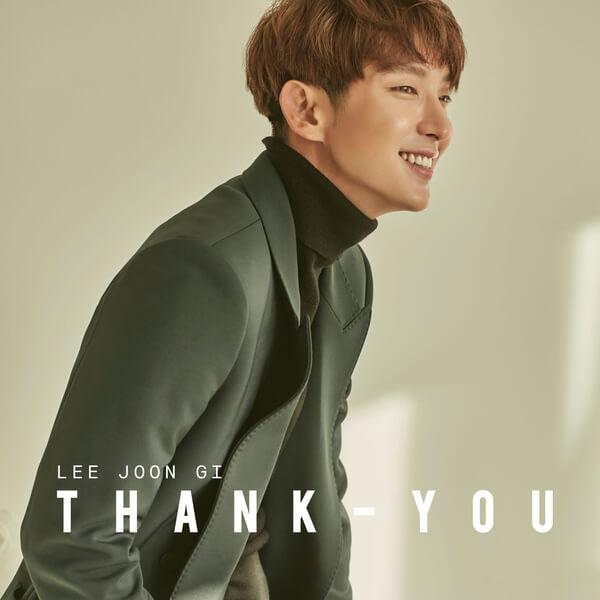 Lee Jun Ki (이준기) – Now Lyrics