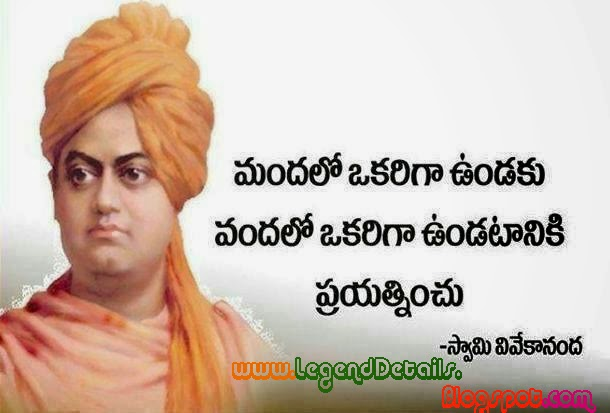 Best Success Quotes In Telugu Success Quotes In Telugu With