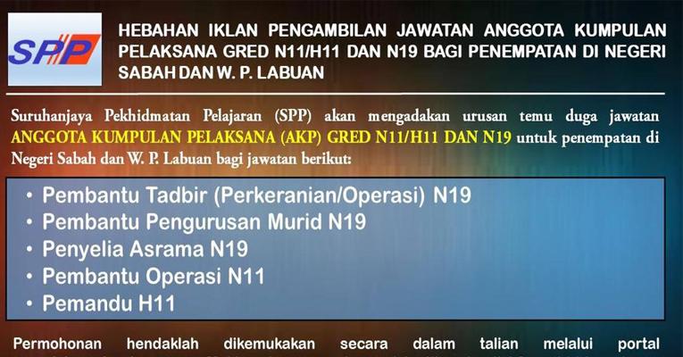Suruhanjaya Perkhidmatan Pelajaran SPP