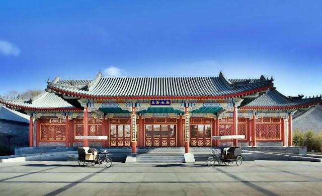 impresii hotel aman Beijing china