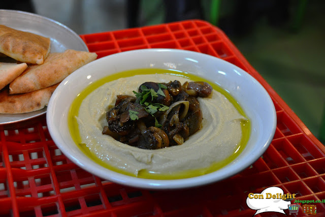 mushroom hummus חומוס פטריות