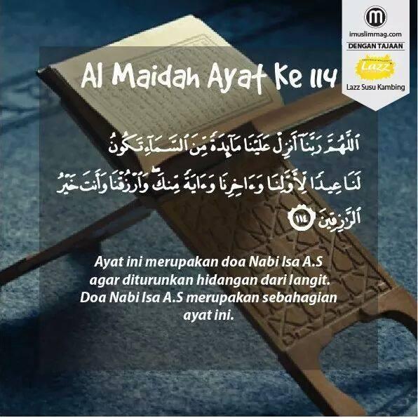 Al Maidah ayat 114 doa murah rezeki