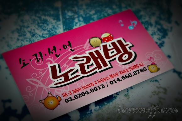 Korean Karaoke Joint @ Solaris Mont Kiara | TurnuOff