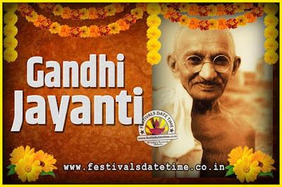 2048 Gandhi Jayanti Date and Time, 2048 Gandhi Jayanti Calendar