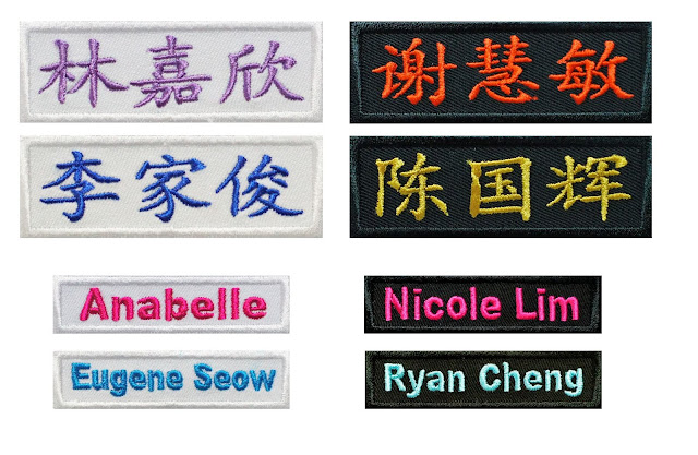 Collage of black and white Iron-On Name badge
