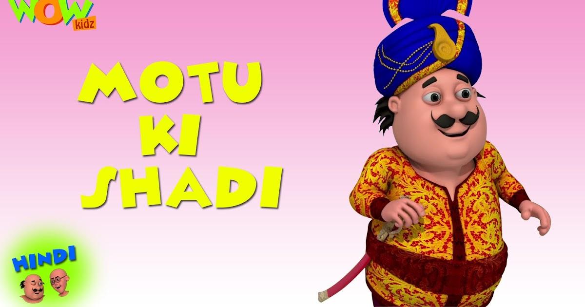 Motu patlu cartoons new episode - Motu Ki Shaadi | new