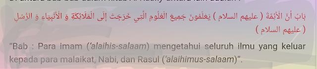 Kedustaan kitab Al Kaafi karya Al kulainy Tentag Imamah