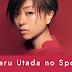 Sim, a Hikaru Utada está no Spotify - e com seus maiores sucessos!