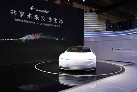Le Supercar Debuts LeSEE at Auto China, Promotes an Eco Life
