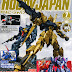 Hobby Japan July 2015 Issue - Release Info, Cover art and Sample Scans