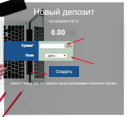 Регистрация в Crownverse 5
