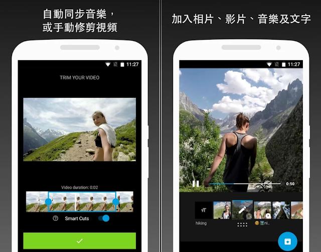 Quik - GoPro 影片編輯器 App