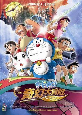 Nobita và Chuyến Phiêu Lưu Vào Xứ Quỷ