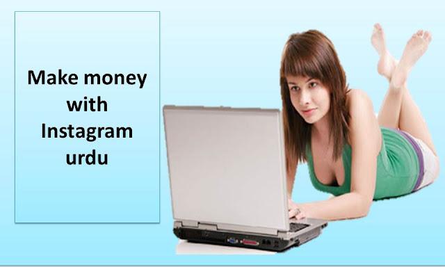 Make money with Instagram in urdu