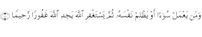 Al Quran Surat An-Nisa ayat 110