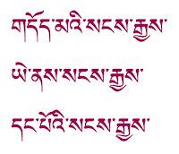 Bouddha différents termes en tibétain
