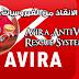 اسطوانة الانقاذ المميزة افاست Avast للتخلص من فيروسات الويندوز