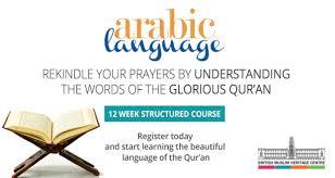 Beutiful Arabic