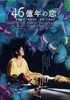 A juvenile, film