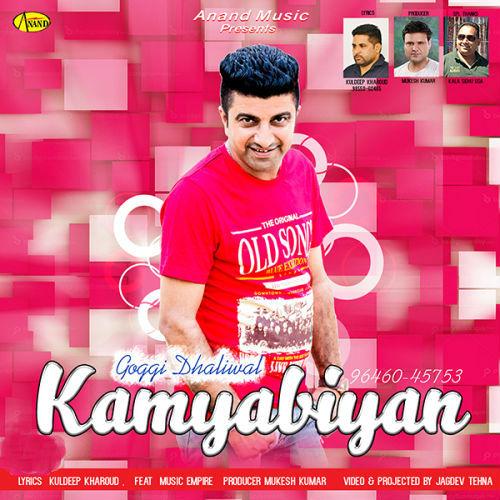 Kamyabiyan