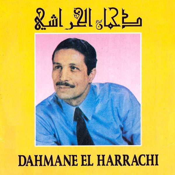 DAHMANE HARRACHI ZOUJ EL HMAMAT TÉLÉCHARGER