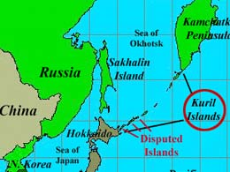 безвизовым посещением Курил для бывших жителей островов из Японии