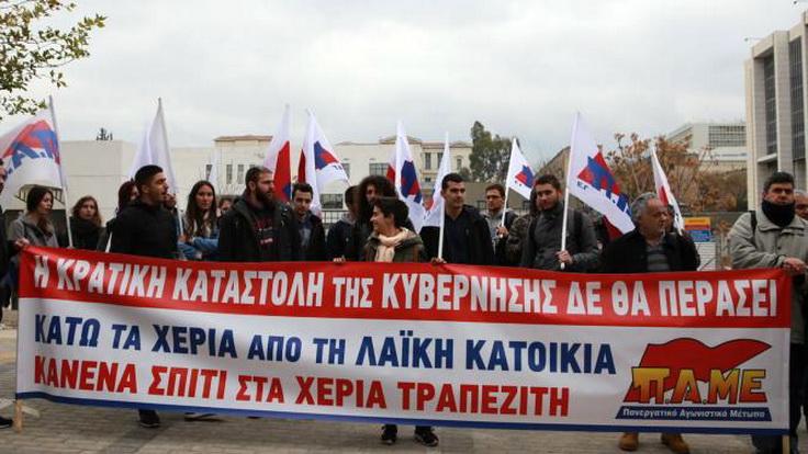 Αλεξανδρούπολη: Συλλαλητήριο του ΠΑΜΕ ενάντια στις κατασχέσεις και τους πλειστηριασμούς