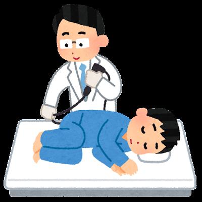 大腸内視鏡検査のイラスト