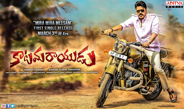Mira-Mira-Meesam-Song-Download-From-Katamarayudu