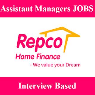 Repco Home Finance Limited, RHFL, Graduation, Assistant Manager, Karnataka, freejobalert, Sarkari Naukri, Latest Jobs, rhfl logo
