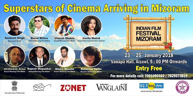 Mizoram, Film Festival