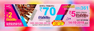 "keralalottery.info, ""kerala lottery result 14 10 2018 pournami RN 361"" 14th October 2018 Result, kerala lottery, kl result, yesterday lottery results, lotteries results, keralalotteries, kerala lottery, keralalotteryresult, kerala lottery result, kerala lottery result live, kerala lottery today, kerala lottery result today, kerala lottery results today, today kerala lottery result, 14 10 2018, 14.10.2018, kerala lottery result 14-10-2018, pournami lottery results, kerala lottery result today pournami, pournami lottery result, kerala lottery result pournami today, kerala lottery pournami today result, pournami kerala lottery result, pournami lottery RN 361 results 14-10-2018, pournami lottery RN 361, live pournami lottery RN-361, pournami lottery, 14/10/2018 kerala lottery today result pournami, pournami lottery RN-361 14/10/2018, today pournami lottery result, pournami lottery today result, pournami lottery results today, today kerala lottery result pournami, kerala lottery results today pournami, pournami lottery today, today lottery result pournami, pournami lottery result today, kerala lottery result live, kerala lottery bumper result, kerala lottery result yesterday, kerala lottery result today, kerala online lottery results, kerala lottery draw, kerala lottery results, kerala state lottery today, kerala lottare, kerala lottery result, lottery today, kerala lottery today draw result"