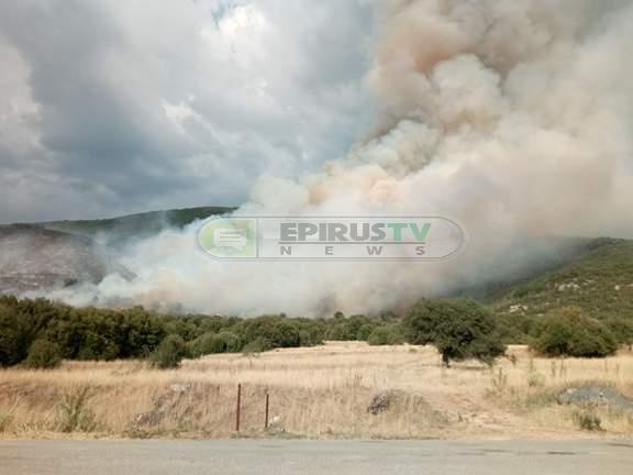 Δήμος Πωγωνίου:Φωτιά στη Βροντισμένη ..Σε εξέλιξη επιχείρηση της Π.Υ [φωτο]
