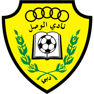 2021 2022 Recent Complete List of Al-Wasl Roster 2019-2020 Players Name Jersey Shirt Numbers Squad - Position