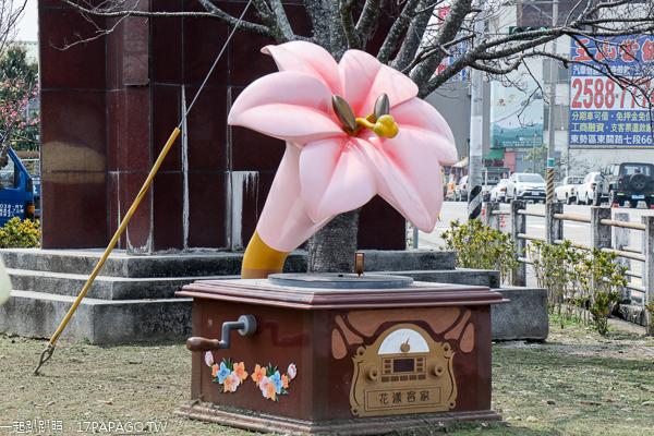台中新社|新社香菇地標|彩色香菇裝置藝術|三角公園|路過可以來拍拍照