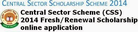 CBSE CSS Scholarship 2014  online application