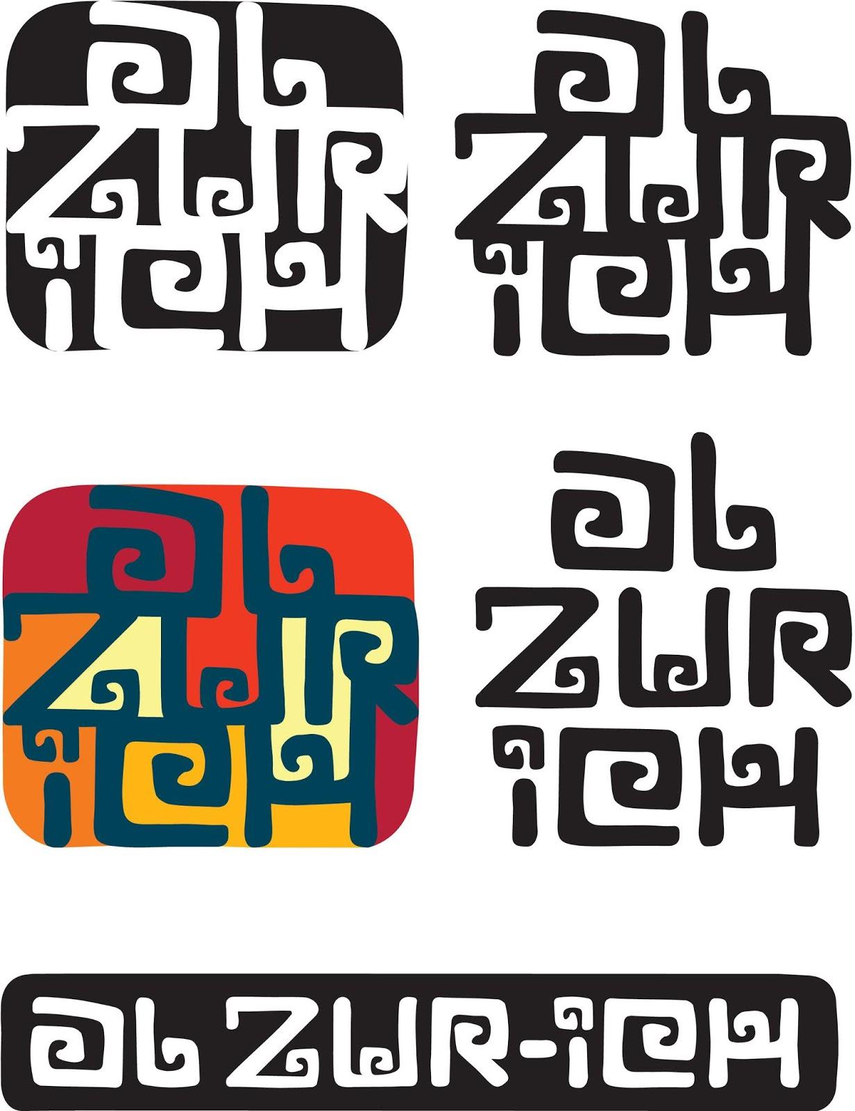 AL ZUR-ICH